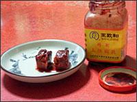 「ちりとてちん」の様なもの。「ちりとてちん」の噺に出てくる豆腐を発酵させた食べ物。独特の風味で賛否両論。